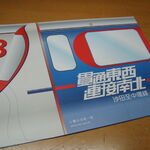 SCL leaflet.JPG