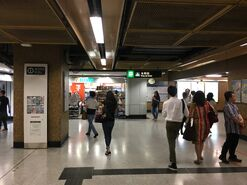 Sheung Wan to Exit A 29-08-2019