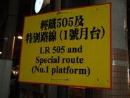 TMF Temp Dir 505
