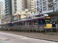 10X9 plus 120X MTR Light Rail 761P 24-12-2020