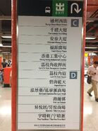 Exit board in Lai Chi Kok Station 21-05-2017