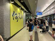 Ho Man Tin Tuen Ma Line platform 27-06-2021(6)