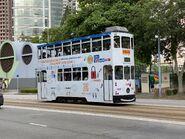 Hong Kong Tramways 45(038) Shau Kei Wan to Happy Valley 13-06-2020