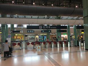 Lok Ma Chau entry gate