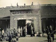 BS tai po market 1923