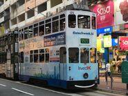 Hong Kong Tramways 125 Happy Valley to Shau Kei Wan 17-09-2017