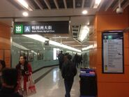 Lei Tung concourse link with Exit A