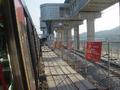 Lo Wu Station platform 1 during reconstruction 2