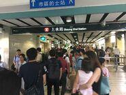 Sheung Shui Exit A4 20-08-2019