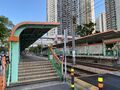 Tin Tsz platform 14-08-2020