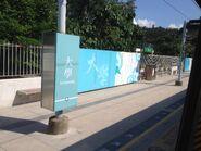 University Statiion platform 04-06-2015