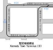 Kennedy Town Terminus