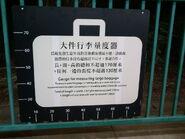 LR baggage check MTR verison