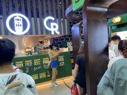 Hong Kong Tramways World Record Pop-Up Store drinks 21-08-2021(5)