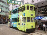 Hong Kong Tramways 51 2