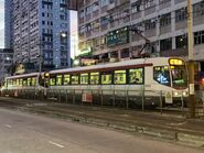 1028 plus 1049(074) MTR Light Rail 614 30-08-2021
