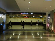 ETS Exit N4-2