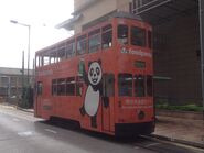 Hong Kong Tramways 131 Kennedy Town to Happy Valley