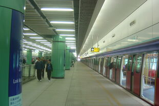 MTR LMC Platform 01