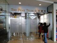 PKT Peak Entrance
