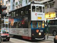 Hong Kong Tramways 26 Happy Valley to Sai Wan Ho Depot 11-12-2017