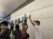 To Kwa Wan platform 2 12-06-2021(5)