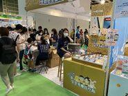MTR 2021 Book Fair counter 17-07-2021(5)
