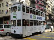 070119 Hong Kong Tramways Tram 125 L