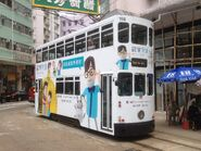 Hong Kong Tramways 158 2