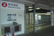 MTR MKK Exit B Facade