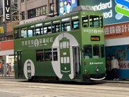Hong Kong Tramways 14(102) to Whitty Street Depot 28-11-2020