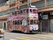 Hong Kong Tramways 159(119) to Kennedy Town 17-09-2021