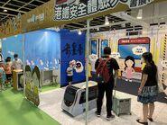 MTR 2021 Book Fair counter 17-07-2021(3)
