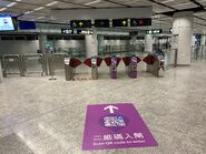 Siu Hong entry gate 13-07-2021