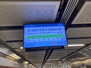 PIDS show Tuen Ma Line capacity 29-06-2021