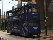 Hong Kong Tramways 34 Kennedy Town to Happy Valley 16-07-2018