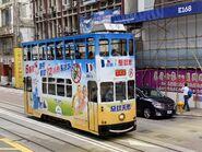 Hong Kong Tramways 59(S03) North Point to Shek Tong Tsui 19-08-2020