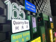 Hong Kong Tramways World Record Pop-Up Store tram place name board 21-08-2021(1)