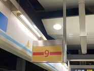 MTR PIDS for East Rail Line 9 car platform board