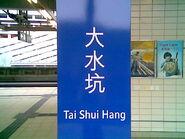 Tai Shui Hang name board 29-04-2010