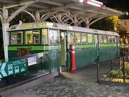 Peak Tram Customer Service Centre(Left side) 24-10-2020