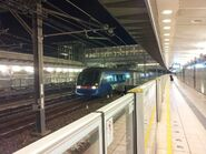 Airport Express train 31-12-2014