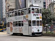 Hong Kong Tramways 24(027) to Kennedy Town 08-02-2021