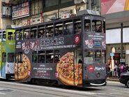 Hong Kong Tramways 62(132) Shau Kei Wan to Sheung Wan(Western Market) 25-02-2020