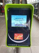 Light Rail exit card receptor new version 16-03-2020
