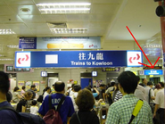 Lo Wu Station before 2004 1