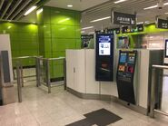 South Horizons Self Service Point 01-10-2019