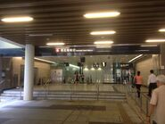Kennedy Town Station Exit B
