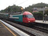 TLN001 Guangdong-Kowloon Through Train(MTR KTT)