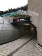 Admiralty Exit E entrance